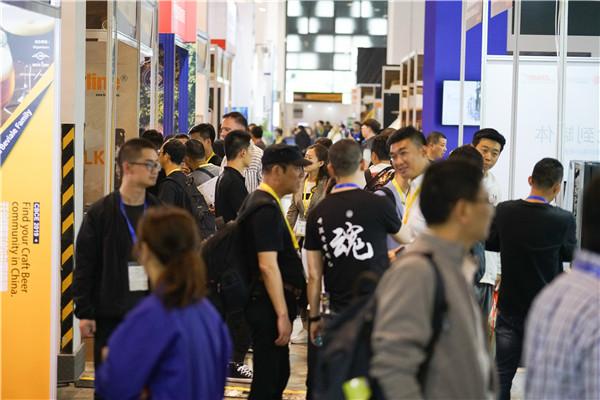 中国国际精酿啤酒会议暨展览会