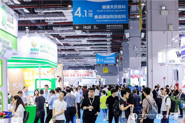 食品配料中国展