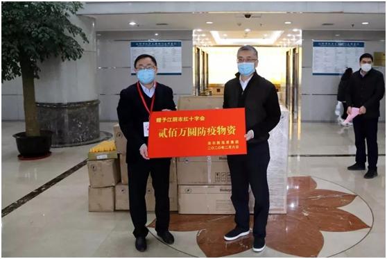 上海博华国际展览