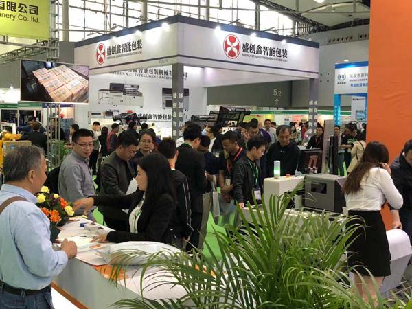 Sino-Pack2021展会