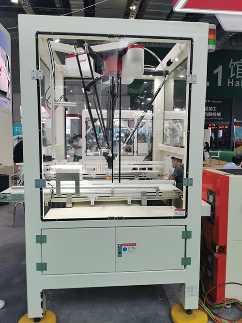包装机械展览会